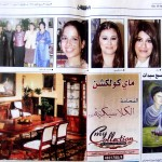 Kuwait Journal 2