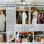 Kuwait Journal 3
