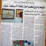 Kuwait Journal 4