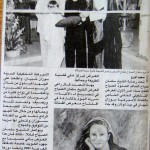 Kuwait Journal 5