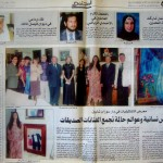 Kuwait Journal 6